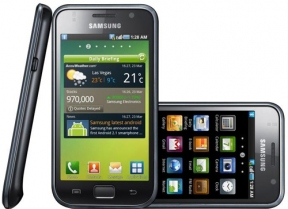 AT&T Google Nexus S on sale
